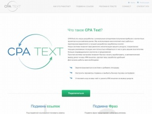 CPAText