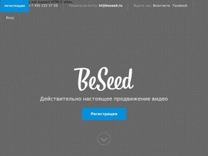 Beseed