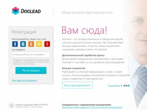Doclead