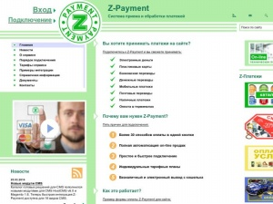 Z-Payment